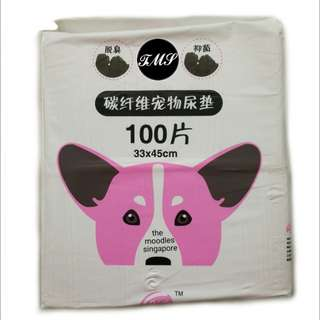Cheapest. Free Next Day Delivery. 33cm x 45cm Charcoal Peepads. Removes Odour! Good Quality!