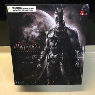 Batman (Play Arts Kai) Arkham Knight
