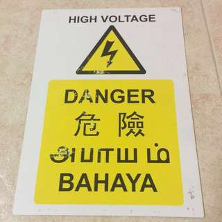 Danger High Voltage metal sign
