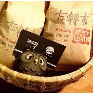 【台灣代購】台南CA飛-咖啡噗噗-行動咖啡店 各款 自家烘焙咖啡豆 (可代磨粉)
