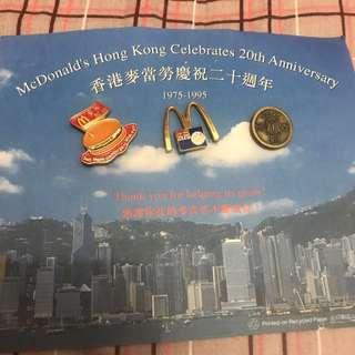 香港麥當勞二十週年紀念扣針