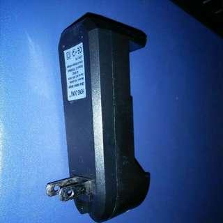 vape battery charger (single)