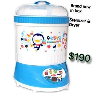 Puku sterilizer & dryer. Function Same as Simba sterilizer & dry