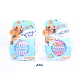 🚚 Petio 犬用骨頭型牙刷玩具