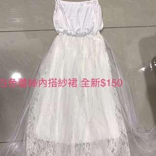 白色蕾絲內搭紗裙