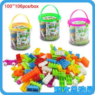 Kids EARLY Education Multicolor Small Creative Intellectual Building Block