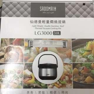 🚚 SADOMAIN 仙德曼 輕量悶燒鍋 LG3000 3L 不鏽鋼色