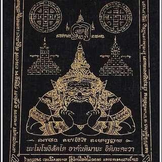 Phra Rahu Talisman made from Wat Srisathong