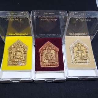 Phra Khun Paen Amulet