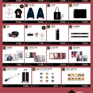 """Twice FM """"ONCE BEGINS"""" Official MD"""