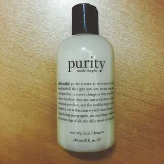 Philosophy - Purity Cleanser