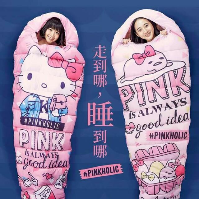 【免運】 7-11超商 Hello Kitty夢幻睡袋 睡袋