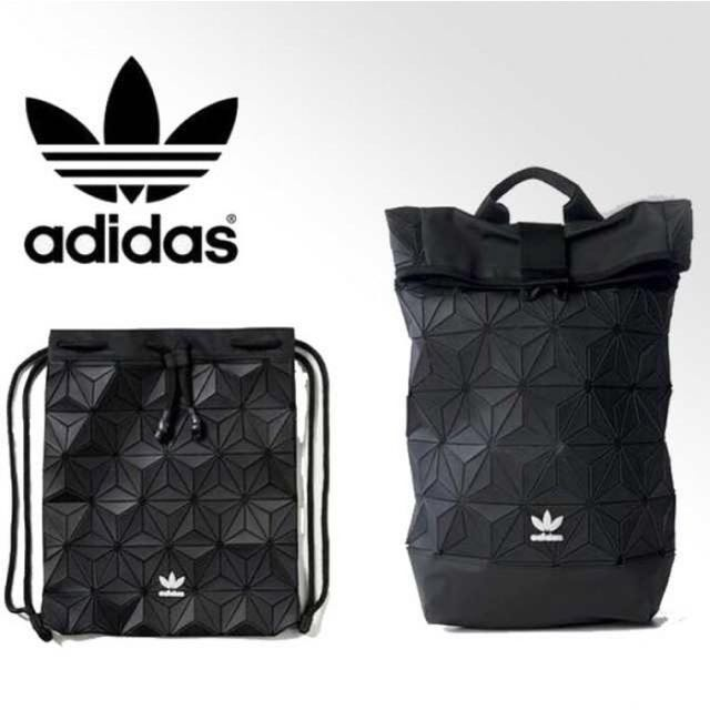 Adidas 3D mesh backpack and drawstring bag Issey Miyake 1d1f0c46c4ce7