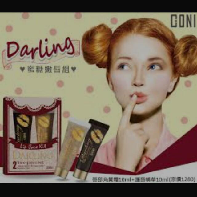 (全新專櫃正品!!)Darling 蜜糖嫩唇組