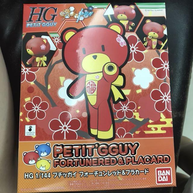 HGPG 1/144 迷你凱 大福熊