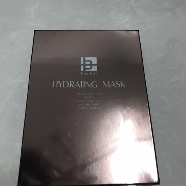 HYDATING MASK超導晶透水面膜