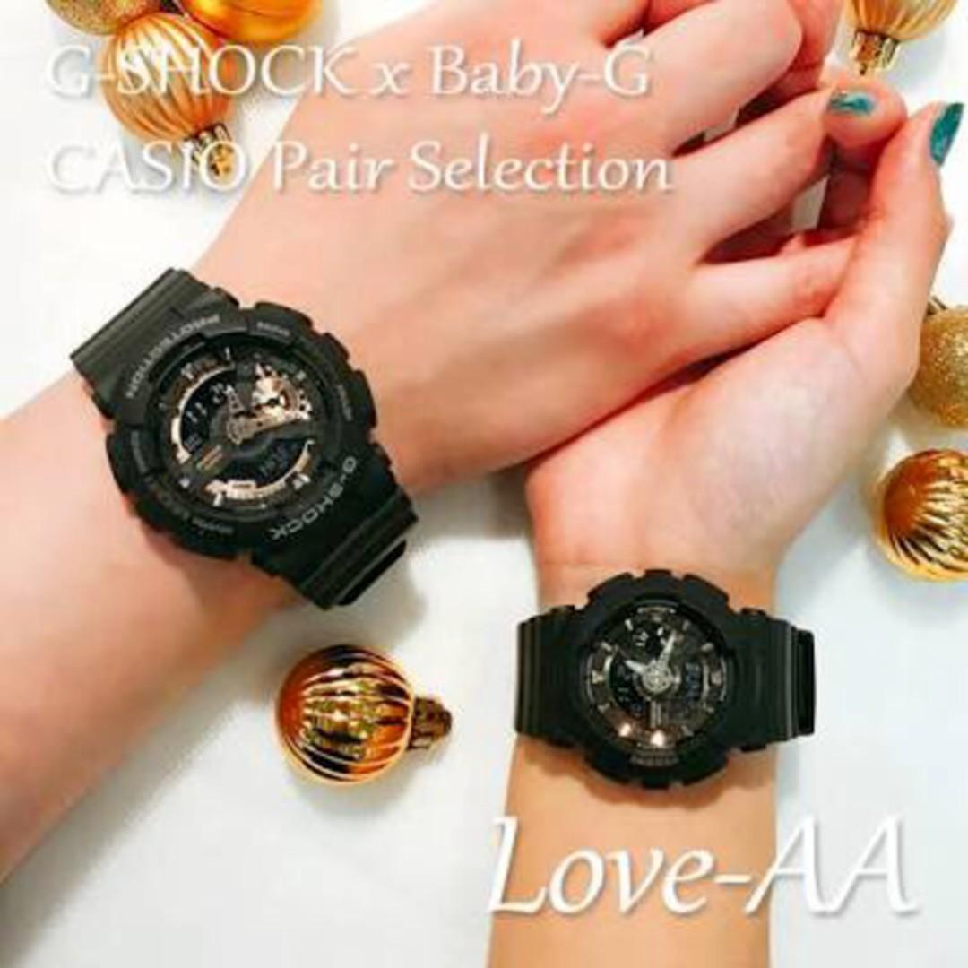 Jam Tangan Couple Casio G-Shock & Casio Baby-G. Couple Love AA.