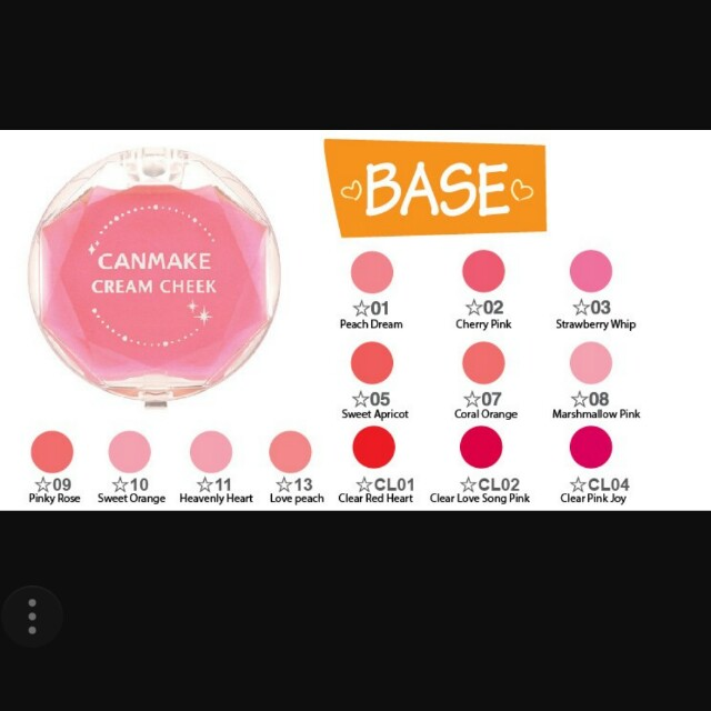 Japan's Canmake Cream Cheek (7 - Coral Orange), Health & Beauty, Makeup
