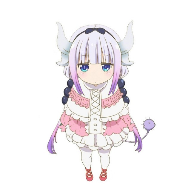 Kobayashi Chi No Maid Dragon Kanna Kamui Full Cosplay J