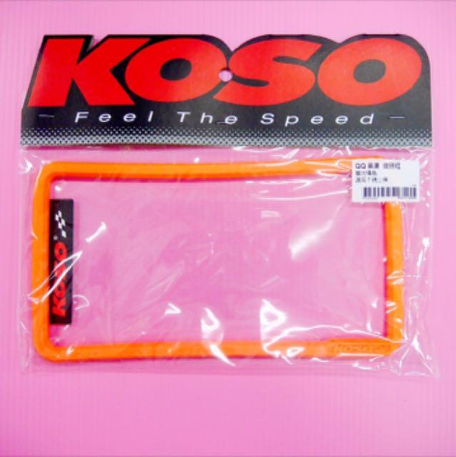 Koso車牌框