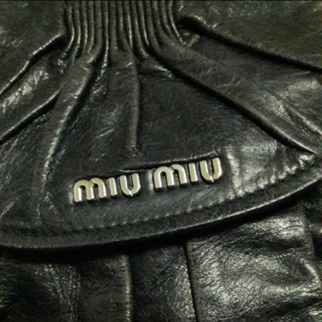 Miu Miu bag 100% Authentic