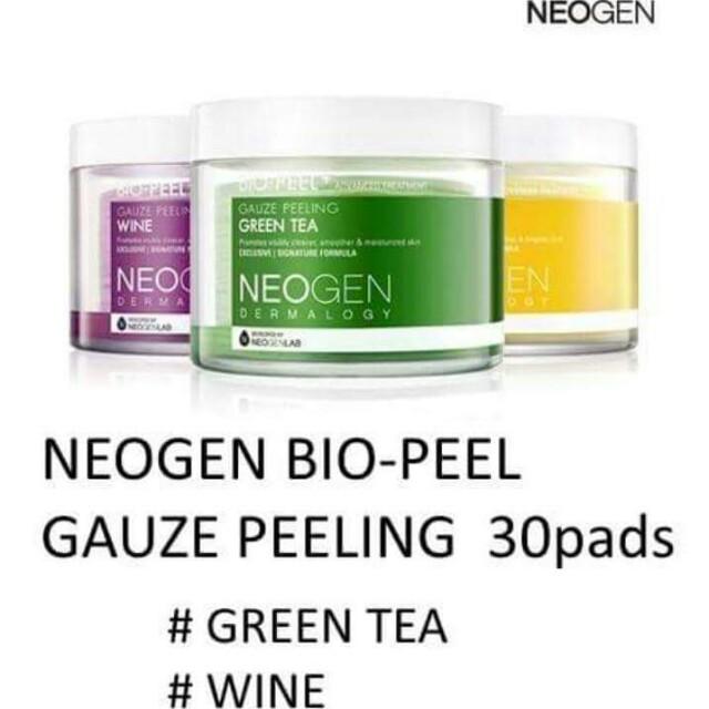 Neogen Gauze Pads Free Shipping