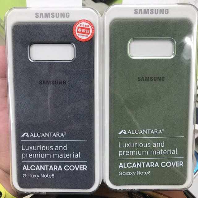 Note 8 Samsung 原廠絨套 需預訂 alcantara