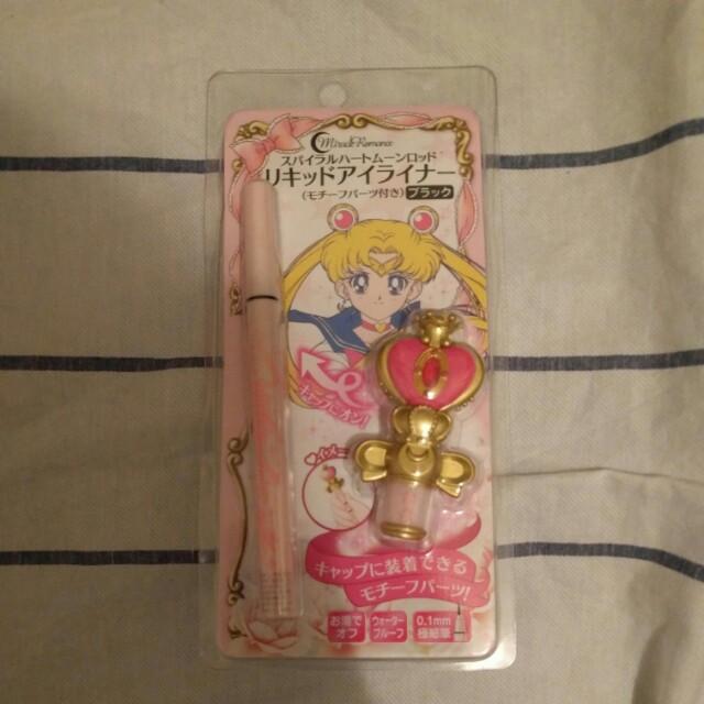 Miracle romance Sailor moon eyeliner