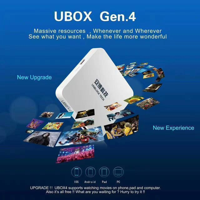 UNBLOCK Tech TV BOX Ubox Gen4 Bluetooth SG Local version for