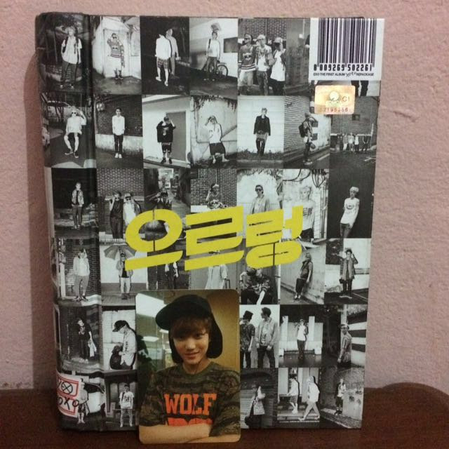 XOXO EXO REPACKAGE ALBUM