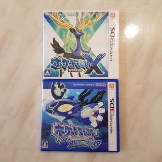 3ds 遊戲 Pokemon X,藍寶石