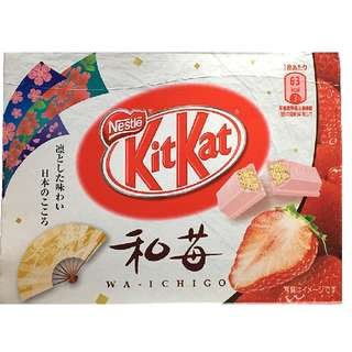 Kitkat Strawberry Flavor (Limited Stock)