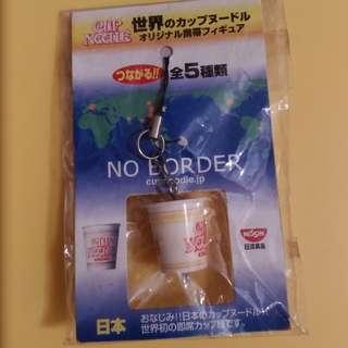 Cup Noodle 合味道 掛飾' 柸蓋