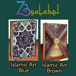 Al Quran Couple Set - Islamic Art