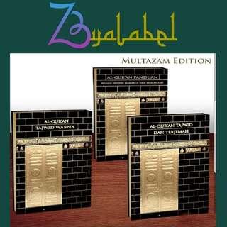 Al Quran - Multazam Edition