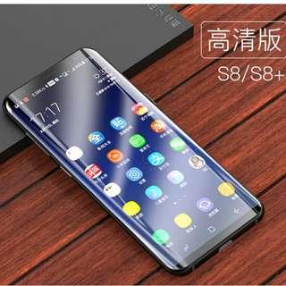 Samsung S8/S8+ S7edge 水凝軟膜 前後2片裝