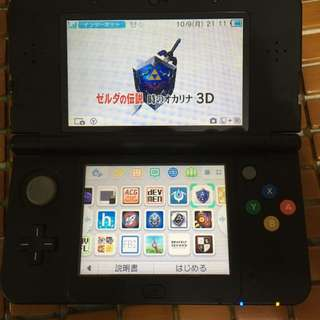 New 3DS b9 64GB