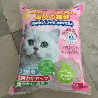 Cat Sand Litter
