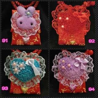 愛心、兔兔小寵物可愛紅包袋💕寵物紅包袋福袋/毛孩外出喜氣圍巾圍兜項圈項鍊/放平安符