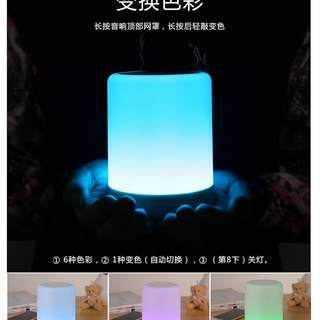 LED LIGHT Portable Wireless Bluetooth Speaker (Touch Control Color LED)