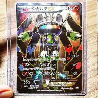 Pokemon Card Zygarde Ex/Best of XY