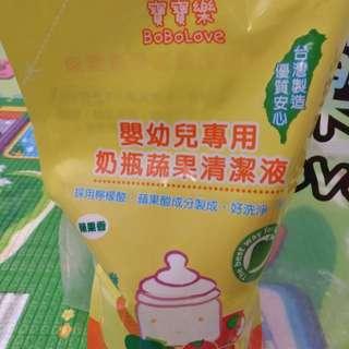 奶瓶蔬果清潔液 寶寶樂(蘋果香)