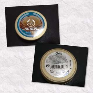 Brand New Wild Argan Oil Range Items From The Body Shop