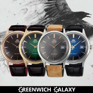 Orient Bambino V4 Automatic Dress Watch Series
