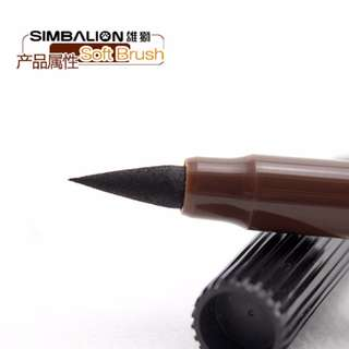 Simbalion Calligraphy Pen CB-30R