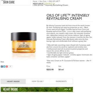 Brand New Items From The Body Shop
