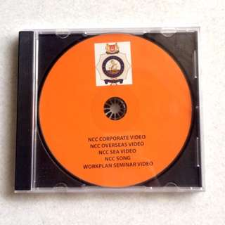 National Cadet Corps CD Collectible