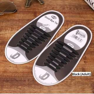 [Brand New] Adult Black Lazy Man's Shoelace / No Tie Shoelace