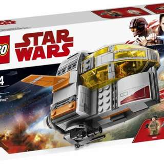 Lego Star Wars 75176 Resistance Transport Port