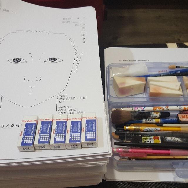 美容乙丙級考試用品全系列